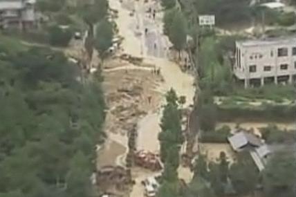 hofu landslides