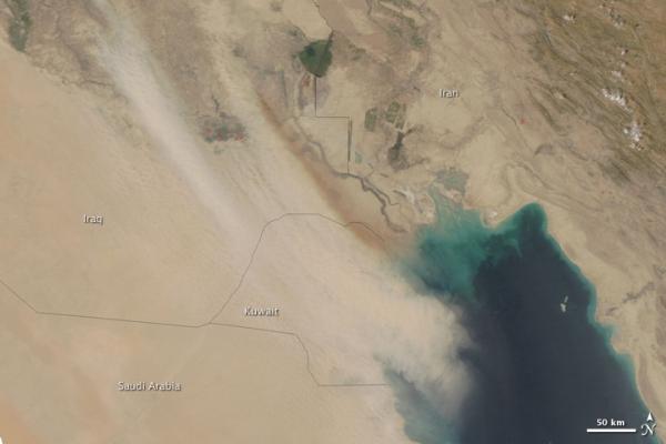 Iraq_AMO_2009227