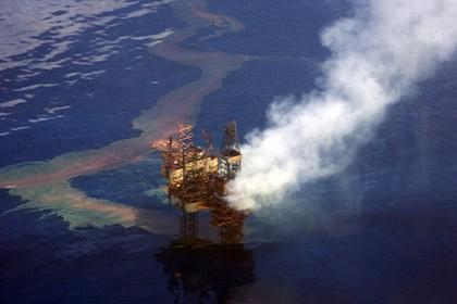 oil spill australia -watoday