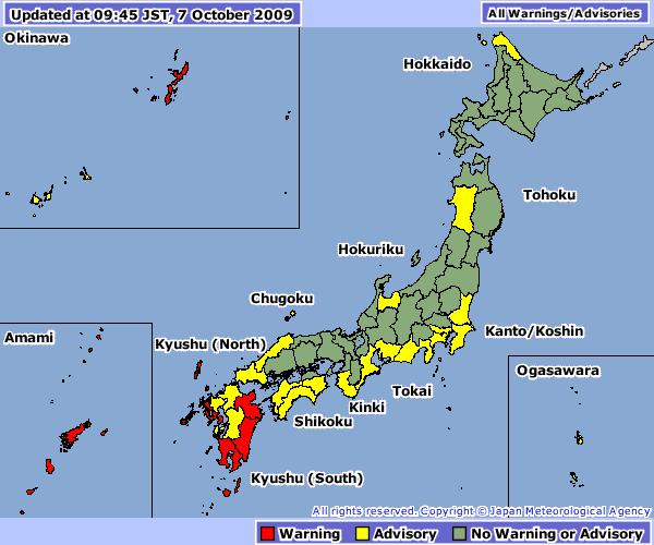 JMA Typhoon Melor advisory