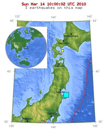 tsunami status