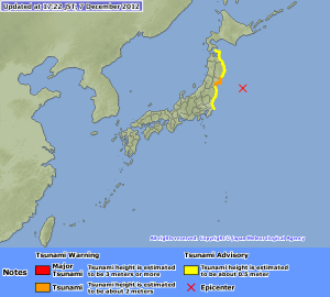 Japan tsunami warning -JMA 7-12-12