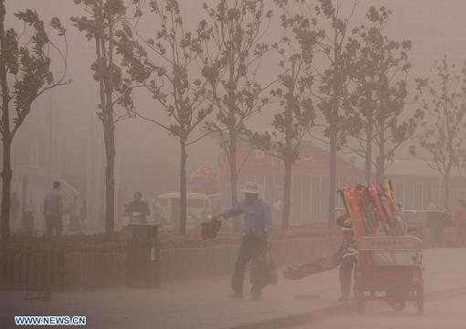 china sand dust pm