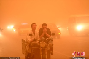 sandstorm kashgar - chinanews