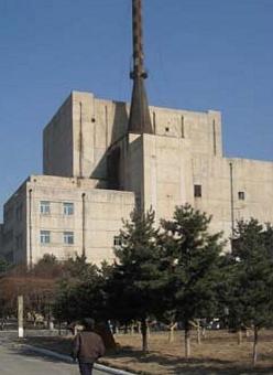 Yongbyon Magnox Reactor