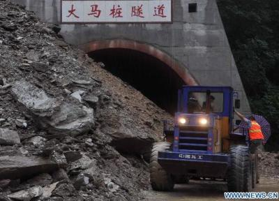 china flood and landslide