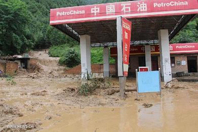 flooding in Gansu