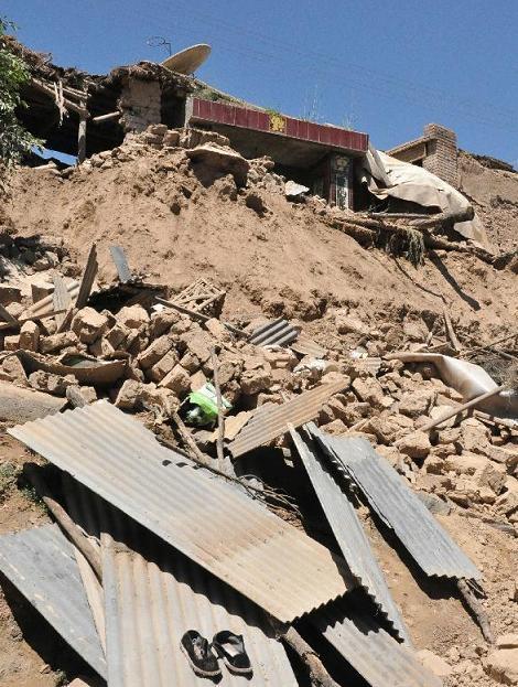 gansu quakes2