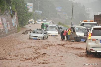 flooding in yiliang county-yunnan prov