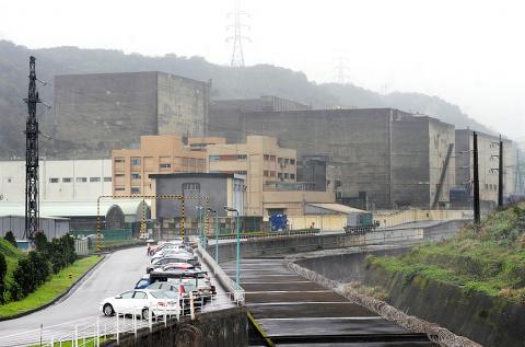 Jinshan Nuclear Power Plant