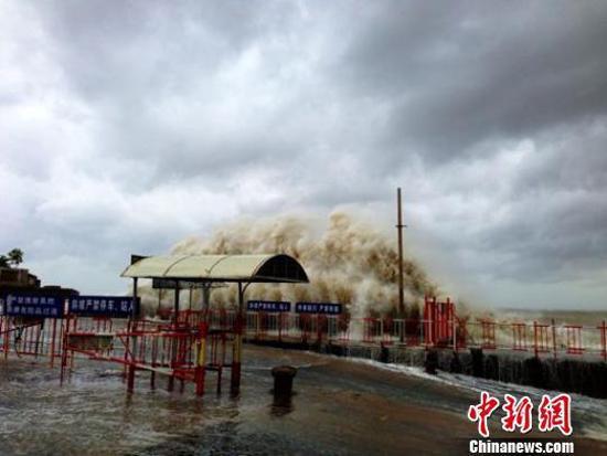 usagi landfall in guandong province