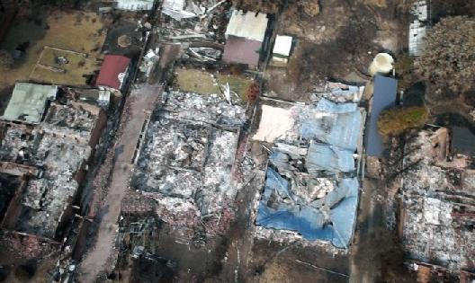 NSW bushfires destroy hundreds of homes