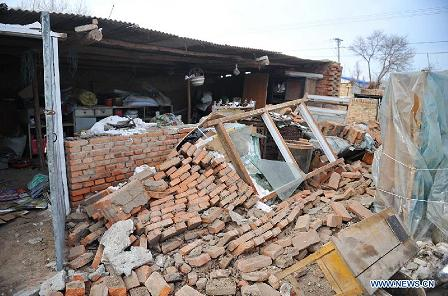 Jilin quakes 23NOV2013