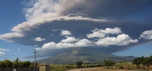 CHAPARRASTIQUE erupts 29-12-13