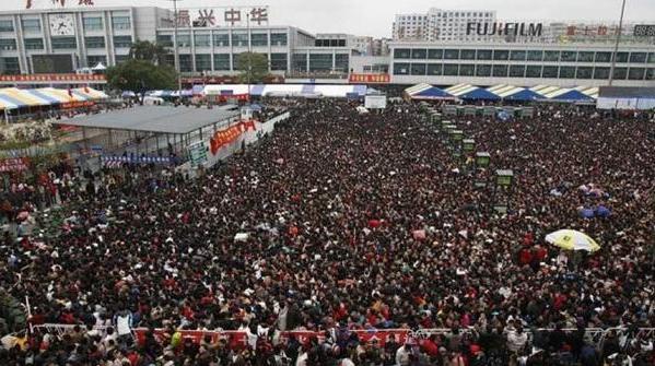 Chinese New Year-Train Station at Guangzhou