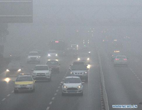 Smog in Wuhan City- China