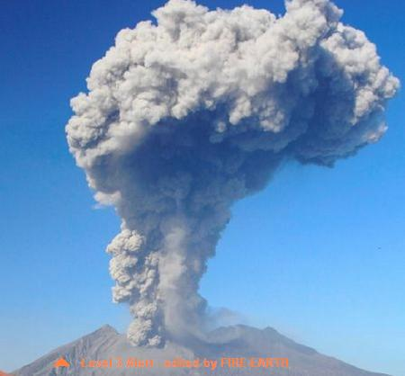 Mt. Sakurajima- kagoshima obsrv 6-6-14
