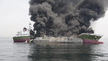 Shoko Maru Oil Tanker-s - Reuters
