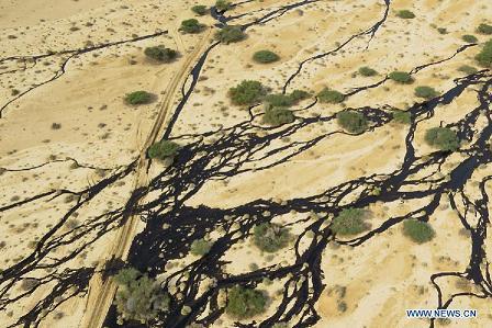 oil spill- israel