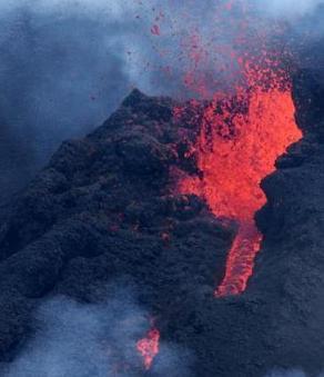 Piton de la Fournaise volcano -gua