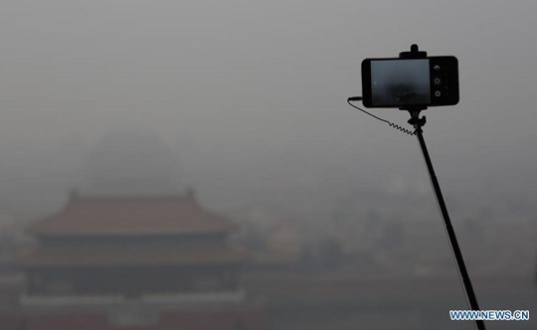 smog selfie