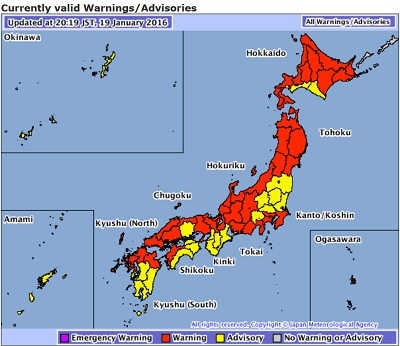 jp weather warnings